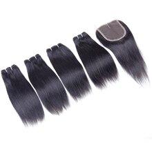 50グラム/ピースブラジル人間の髪のバンドル閉鎖ストレートヘアの束で中間部の閉鎖と4バンドル非