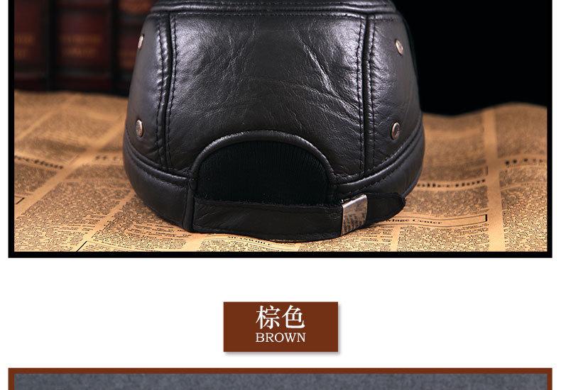 Men\'s Leather Hat - warm winter baseball cap - Korean fashion outdoor peaked cap _18
