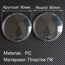 2pcs/lot 90mm Round Fog Lights Lamps Anti-fog Glass Cover Shade For Nissan Xterra Pathfinder R51 Navara D40 Note E11 MPV(China)