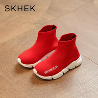 SKHEK Kids Girls Baby Boys Shoes Super Light Casual Children Shoes Fashion Trend Of High Quality