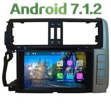"Quad Core 8"" Android 7.1 2GB RAM 4G Multimedia Car DVD Player Stereo Radio GPS for Toyota Lander Cruiser Prado 150 2010-2013"