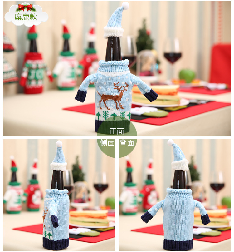 2pcs/set Christmas Decorations Wine Bottle Sweater Cover Bag Santa Claus Knitting Hats for New Year Xmas Home Dinner Party Decor 9