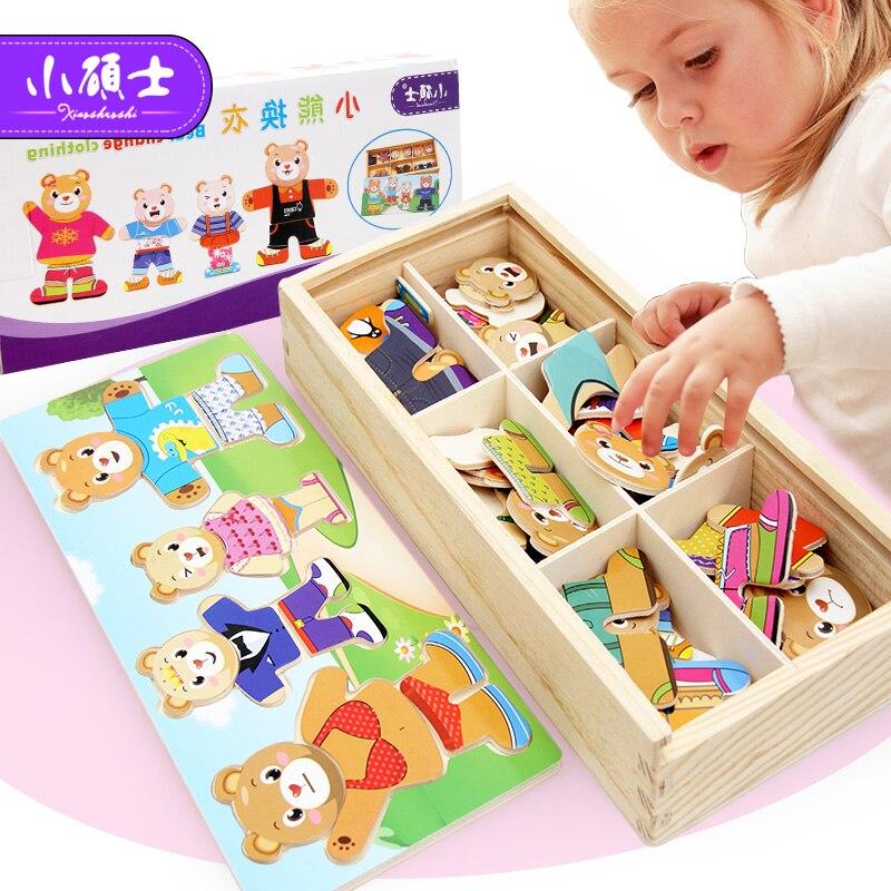 En bois Ours Changement Vêtements Jigsaw Puzzle jouets pour enfants Enfants Tôt Éducation Renseignement En Développement D'apprentissage Jouets Cadeau