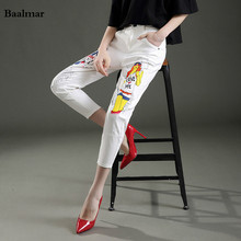 Baalmar New Mid Waist Jeans White Trousers Elastic Skinny Jeans Female Pencil Pants Woman Jeans Women Slim Fashion Denim White