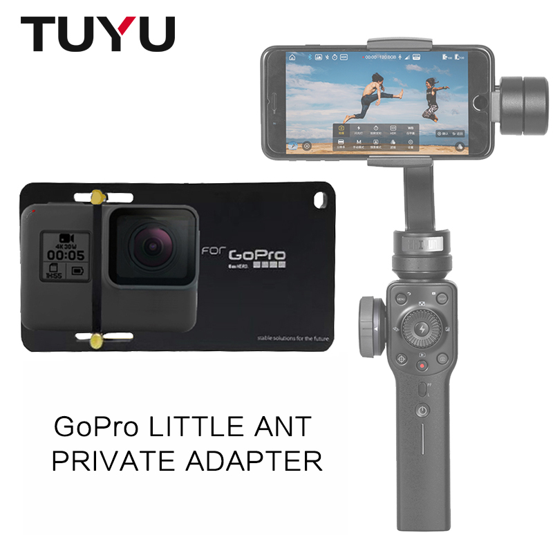 TUYU estabilizador adaptador placa de montaje para Suave 4 GoPro Hero 6/5 accesorios de mano DJI osmo Smooth Q Smartphone Gimbal
