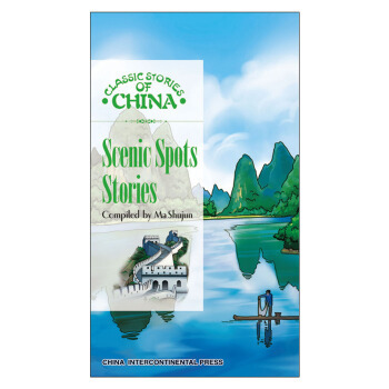 Classic stories of China. Scenic Spots Language English Keep on Lifelong learn as long as you live knowledge is priceless-434