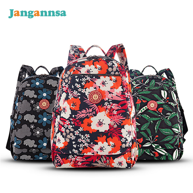 Flower Backpack Female Fashion Multifunction Mummy Bag Large Capacity Nappy Bag For Stroller Light Mummy Backpack Baby Care