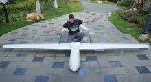 New Mugin Plus 4500mm Plane New Arrival FPV Large Flying Wing Electric Gas RC Airplane Latest