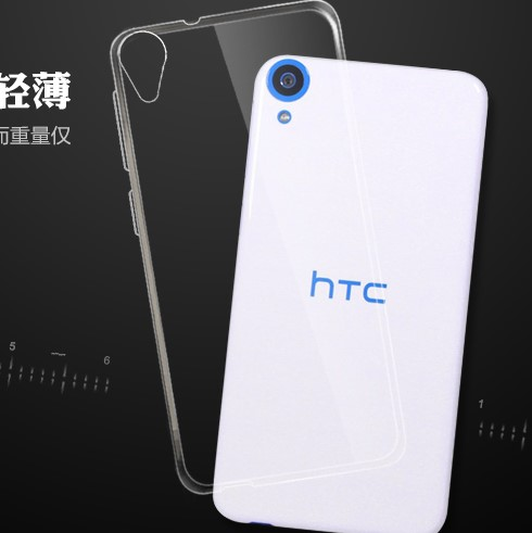 best top silicon case for htc a51 brands and get free