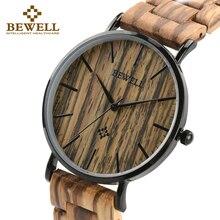 BEWELL Top Luxury Brand Men Wood Watches Waterproof Clock As