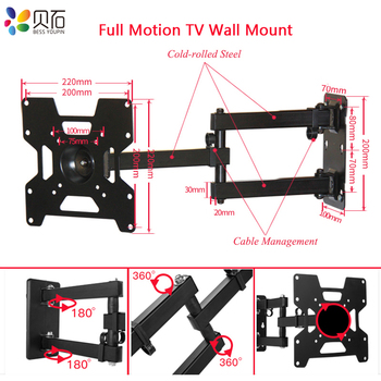 TV Wall Mount Articulating LCD Monitor Full Motion Extension Arm for Most 32-43 inch LED TV Flat Screen VESA up to 200x200mm