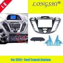 173*98 MM 2 Din Auto Copre Dash Telaio Radio Fascia per Ford Transit Personalizzato 2013 2DIN Stereo kit Pannello CD Trim installazione