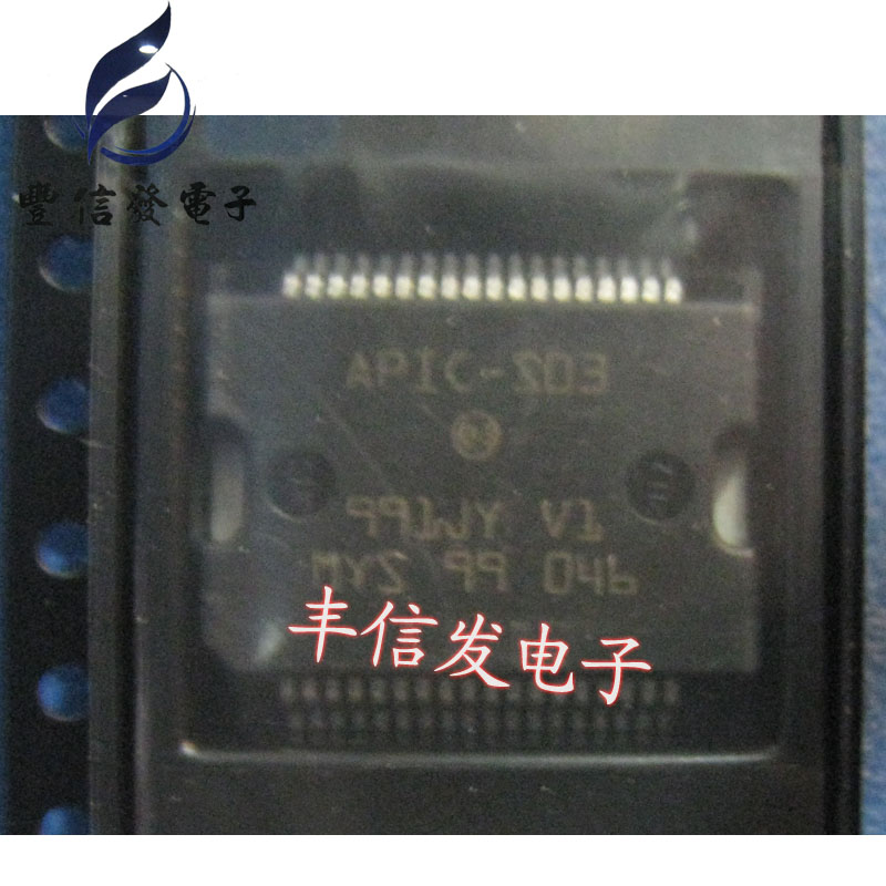 10 шт./лот APIC-S03 HSSOP36 автомобиля чип автомобилей IC