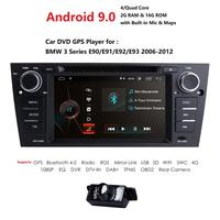 Android 9 for bmw E90 E91 E92 E93 3 series car dvd gps navigation wifi radio bluetooth Steering wheel Canbus built in mic & map