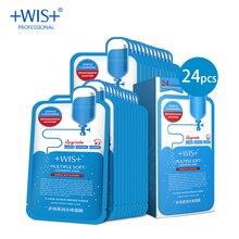 Маска для лица WIS с несколькими мягкими водными свойствами, глубоко увлажняет, увлажняет кожу, успокаивает и питает кожу, косметические продукты