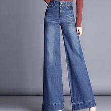 Широкие брюки для женщин Плюс Размер повседневные джинсы из денима осень весна Высокая талия новые модные женские брюки смесь хлопка lyq0703