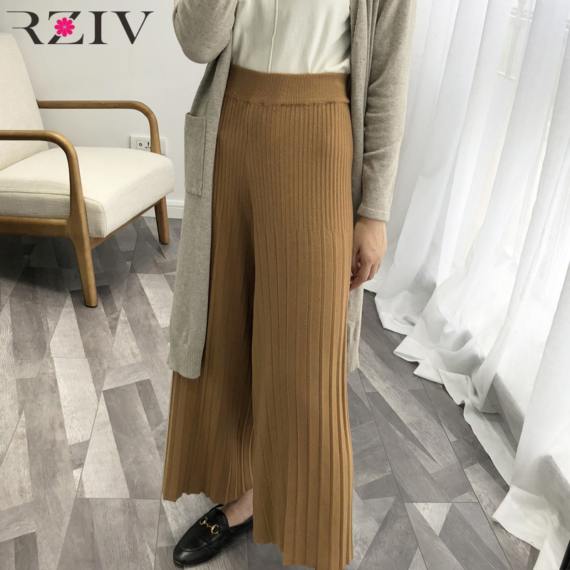 RZIV 2018 Autumn Women's Pants Casual Solid Color Knit Pleated Wide Leg Pants