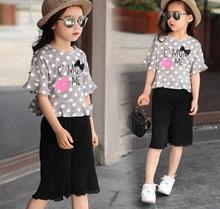 The new Korean girls two piece suit children wave blouse wide leg pants suit