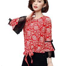 New Lace Flare Sleeve Chiffon Women Shirt 2017 Fashion Floral Print Chiffon Blouse Casual Ladies Plus Size Blusas Feminina Tops