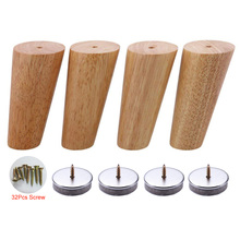 4PCS Furniture legs feet 120mm Sofa Legs Oak Tapered Reliable Wood Furniture Tea Table Legs Sofa Feet With Screws and Mats