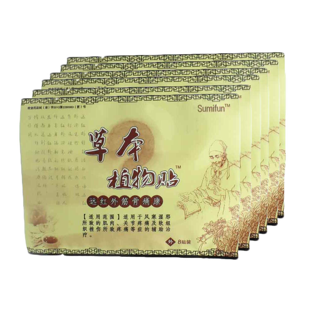160Pcs/20Bags   Chinese Medical Pain Relief Patch Foot Muscle Back Neck Shoulder Body Massager Ointment for Joints K01020