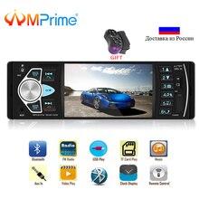 """AMPrime 4022D Autoradio Autoradio 1 din 4.1 """"Bluetooth Auto Audio stereo Retrovisore Della Macchina Fotografica del Usb Aux Volante Telecomando di controllo"""