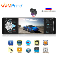 AMPrime 4022D Autoradio Car Radio 1 din 4.1 Bluetooth Auto Audio stereo Rearview Camera Usb Aux Steering Wheel Remote control