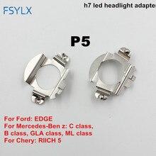 Base Mercedes Headlamp Adaptor-Holder H7 FSYLX for Class-B Car Led Ford/chery Riich-5