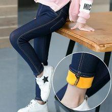 Novas crianças roupas de inverno engrossar 2-9 anos menina lã jeans moda elástica mais veludo quente denim crianças preto azul leggings