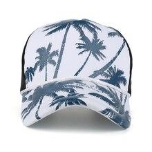Coconut Tree Snapback Cap