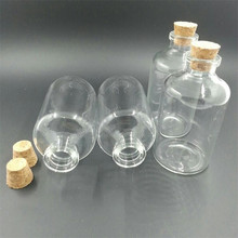 10 pcs 40x63x12.5 mm 50 ml Empty Bottles With Cork DIY Clear Transparent Glass