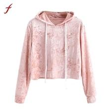 Fashion Autumn Winter Womens Long Sleeve Hoodie Sweatshirt Jumper Hooded Pullover Tops Velvet Blusa Solid sweatshirt Female 2017