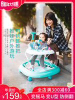 Infant and children walker 6/7 18 months baby anti rollover multi function hand push can sit folding toddler footbuck