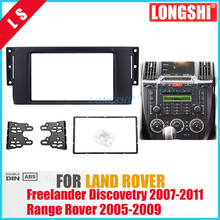 цена на Facia for Land Rover Freelander,Discovery 2007-2011,Range Rover 2005-2009 Radio DVD Stereo CD Panel Dash Kit Trim Fascia Plate