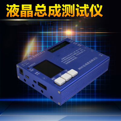 For Huawei for Xiaomi for Moto LCD Tester Machine LCD and Touch Screen Testing Frame Mahince