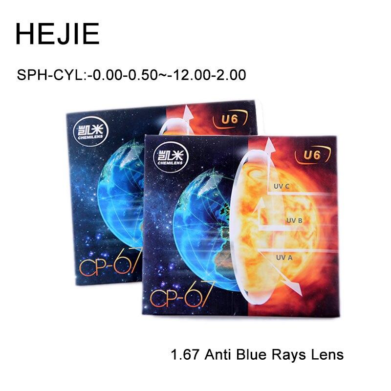 Marque haute qualité 1.67 indice Anti rayons bleus myopie lentilles optiques de Prescription revêtement anti-rayures Anti-éblouissement Vision unique