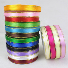 10mmx22M Smooth Gold Rimmed Ribbon Wedding Decoration Gift Wrap Clothing Double Satin Handmade Diy Party