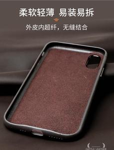 Image 5 - For iphone XS XS Max Cattle Leather Case 100% Original Duzhi Brand Full Protect Genuine Leather Case For iphone 7 7 Plus 8 8Plus