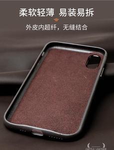 Image 5 - Pour iphone XS XS Max bovin étui en cuir 100% Original Duzhi marque pleine protection en cuir véritable étui pour iphone 7 7 plus 8 8plus