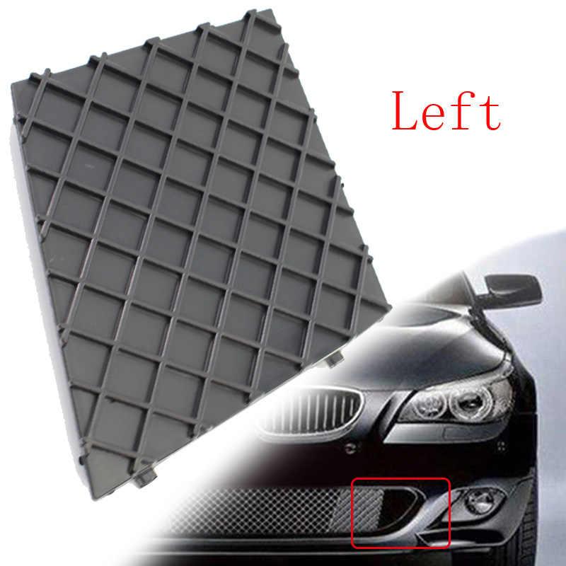 רכב קדמי שמאל ימין פגוש נמוך רשת גריל סורגים לקצץ 51117897184 51117897186 עבור BMW E60 E61 M ספורט אביזרי רכב