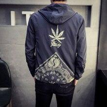일본 스타일 자 켓 남자 패션 2020 봄 새로운 후드 윈드 재킷 자 켓 세련 된 잡초 인쇄 망 코트 캐주얼 망 재킷 5XL