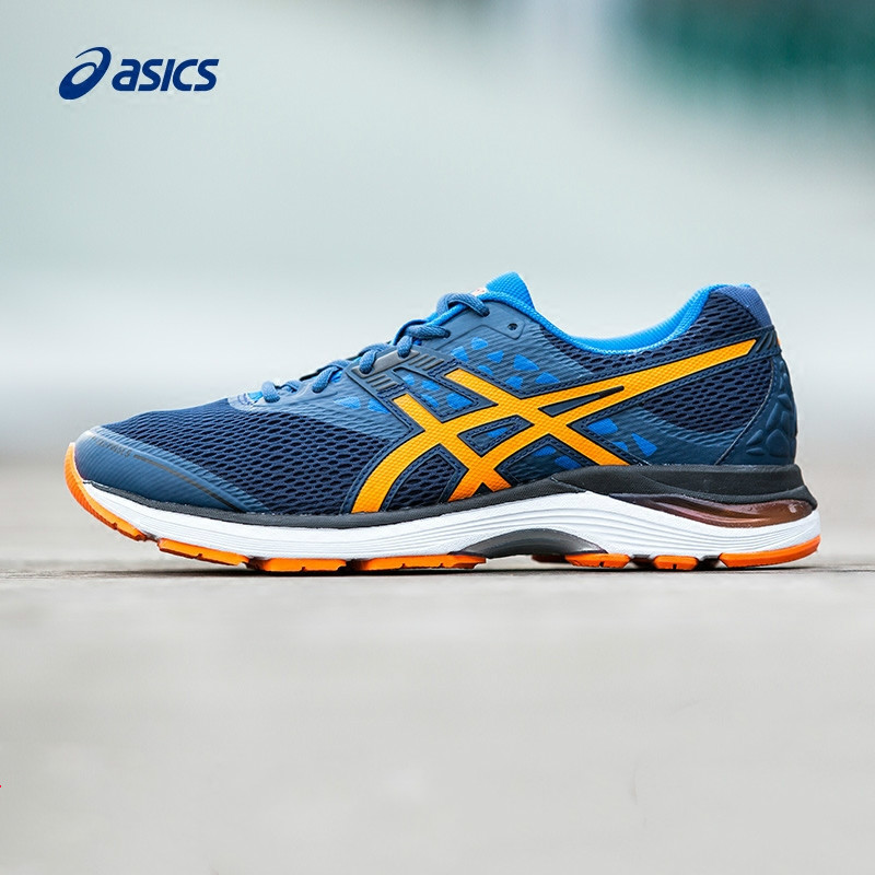 Original Asics Men's GEL-PULSE 9 Running Shoes Breathable Cushioning Sports Shoes Light Weight Sneakers Running Shoes For Men