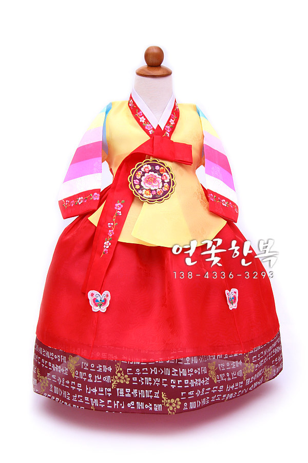 National Baby Girls Dance Performance Clothes Cosplay Hanbok Dress Girls Tutu Dress Traditional Korean Clothing