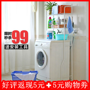 цена на freeshipping Washing machine bathroom shelf shelf floor shelf toilet rack storage rack corner bracket
