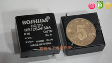 цена на Free shipping   12v to 24V boost power supply module  DC-DC power module 24V module 12V NR12S24/50A