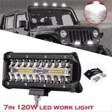 1 шт. 120 Вт 7 «9-32 в светодиодный рабочий свет бар комбинированная лампа Offroad дальнего света Atv Ute Suv 4WD лодка пикап 6000 К