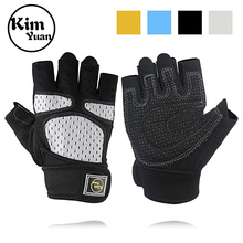 KIM YUAN Weight Lifting Gym Gloves with Wrist Wrap Support & Full Palm Protection For Power lifting, Weight/Cross Training,