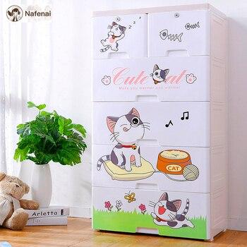 Children wardrobes cartoon style plastic closet storage