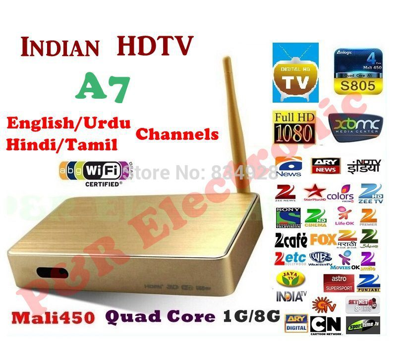 hd indian iptv box support 111 live indian hindi urdu