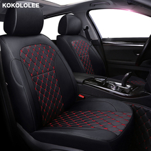 kokololee Custom font b car b font seat cover For citroen c3 c5 berlingo accessories c4